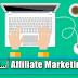 ما هو Affiliate Marketing أسئلة شائعة ؟