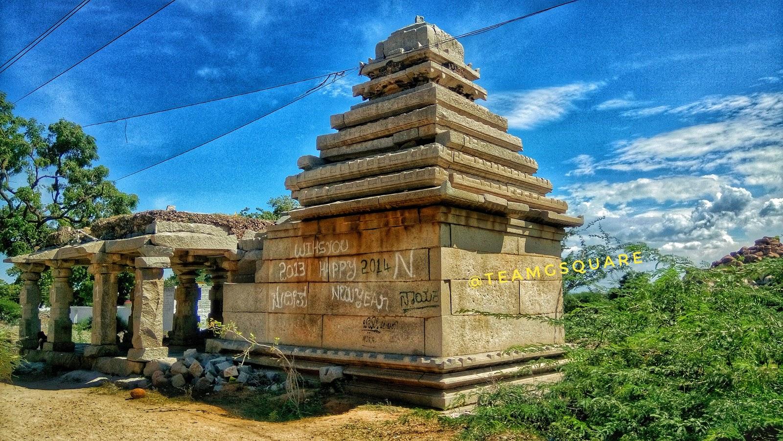 Sri Mallikarjuna swamy temple, Kurugodu