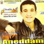Mohamed Anddam-Adagh i3fo rbbi