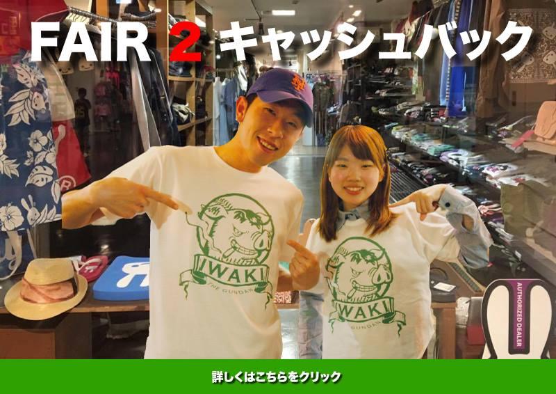 http://nix-c.blogspot.jp/2016/06/blog-post_12.html