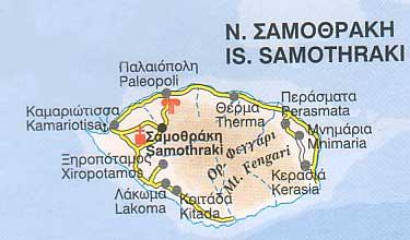 20 πράγματα που κάνουν τη Σαμοθράκη μοναδικό νησί στο είδος του παγκοσμίως!