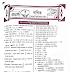 বাংলা গণিত সমাধান(Bengali Math Solve) PDF ডাউনলোড করুন