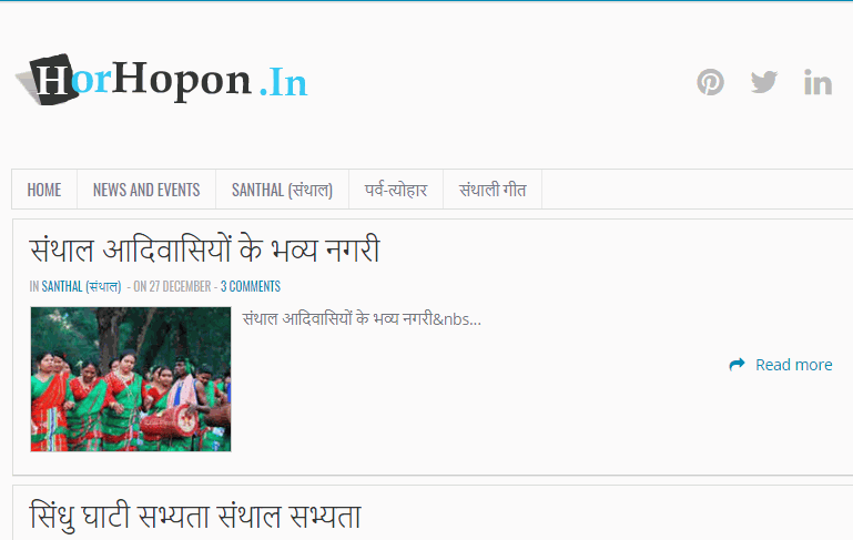 santali website Hor hopon