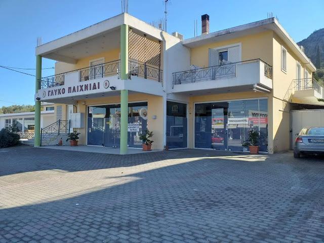 Ενοικιάζεται κατάστημα στην Άρια Ναυπλίου