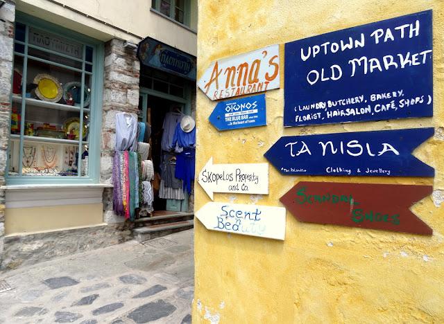 Shops in Skopelos Old Town