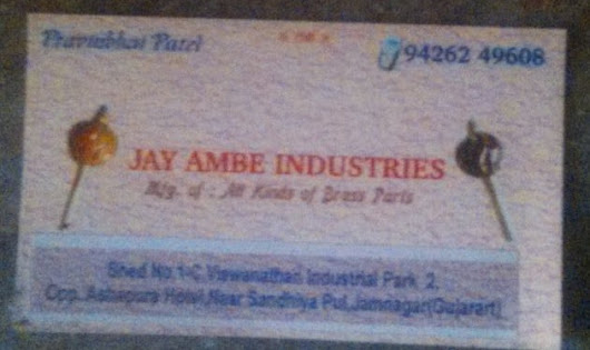 JAY AMBE INDUSTRIES - 9426249608