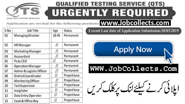 Qualified Testing Service QTS Jobs 2019