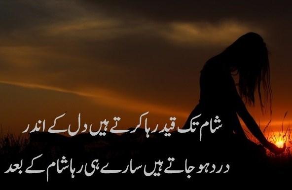 Sad Urdu Poetry,very sad poetry 2 Lines Sad Shayari   Urdu Poetry,romantic poetry,urdu romantic poetry,romantic poetry in urdu for lovers,2 line urdu poetry romantic,romantic poetry in urdu,urdu love poetry images download,2 Lines Shayari,Urdu Best Poetry,poetry in urdu,
