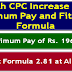 7th CPC- Minimum Pay Rs. 19670 and Uniform Fitment Formula 2.81 at all Levels