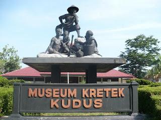 Foto DP bbm wisata Museum Kretek Kudus Jawa Tengah Indonesia