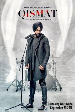 Qismat (2018) Punjabi Full movie