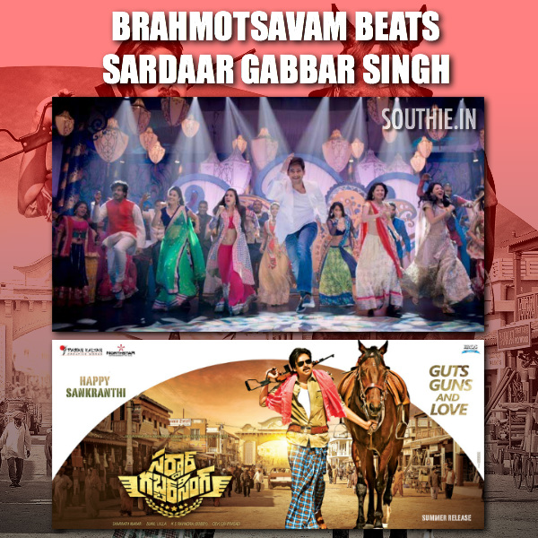 Brahmotsavam record beats Sardaar Gabbar Singh by 3 crore. Though it is only in one area, all the other area's Sardaar Gabbar Singh leads Brahmotsavam by a mile.
