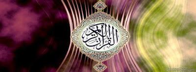 Love Of Quran