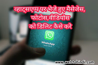 Whatsapp the number 1 social networking app in the world
