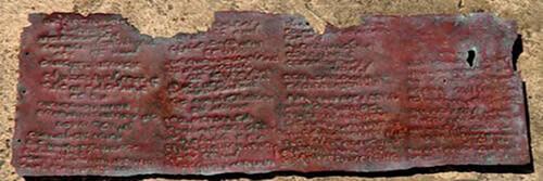 Lámina de bronce y que pertenecería a la Biblia Kolbrin.