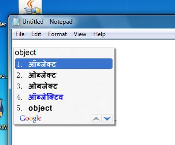 google input tools hindi offline