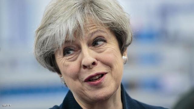 حزب تيريزا ماى رئيسة وزراء بريطانيا يتفوق فى الإنتخابات البرلمانية