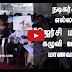 Nadigar Sangam Protest For Jallikattu issue | TAMIL NEWS