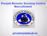 Punjab Remote Sensing Centre Recruitment
