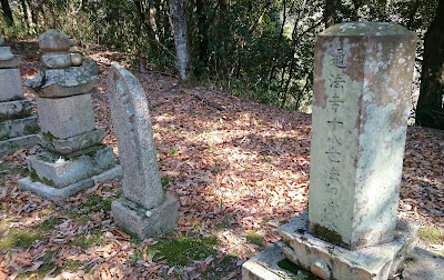 通法寺跡と源氏三代の墓(羽曳野市・南河内郡太子町)