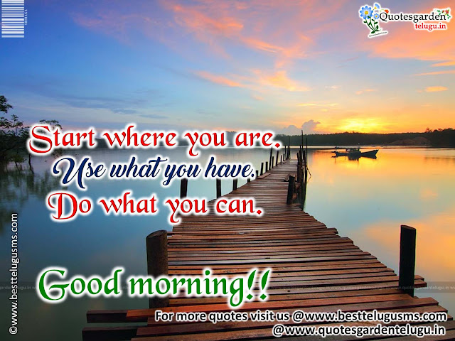 Best Good morning messages wallpapers