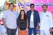 Sambhavami Movie Opening-thumbnail-6