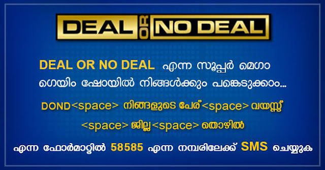 Deal or No Deal 2 game show on Surya TV coming soon -Registration Details