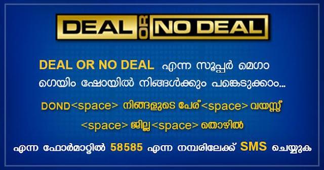 Register For Deal Or No Deal