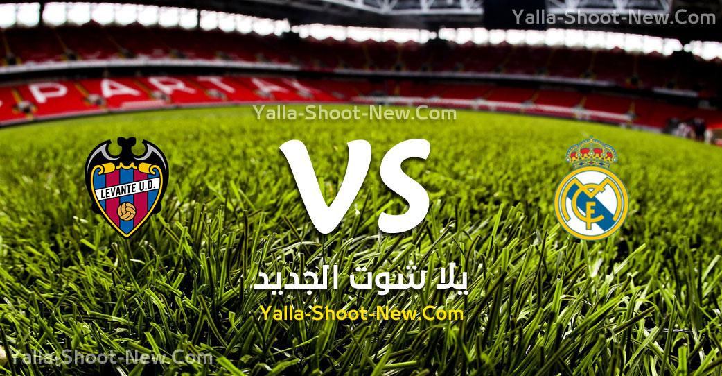 yalla shoot مباراة ريال مدريد وليفانتي