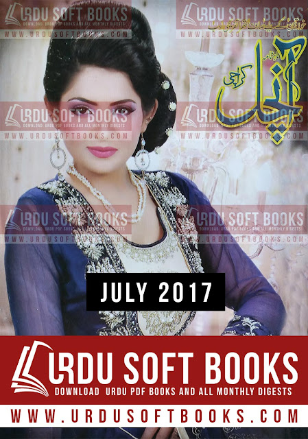 Aanchal Digest July 2017