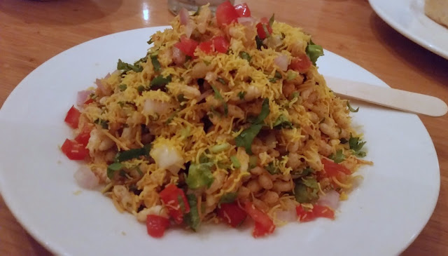 Momo Cafe Chaat