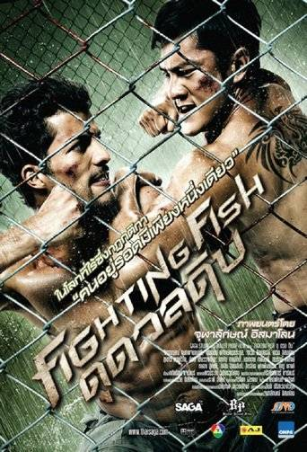 Fighting Fish - Brawl (2012) ταινιες online seires xrysoi greek subs