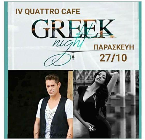 Quattro Cafe