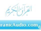 QuranicAudio.com: Kumpulan Murottal oleh Qori' Internasional Berkualitas Tinggi