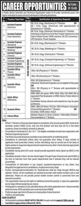 KRL Jobs March 2019 HR1384 | Multiple Vacancies | Online Registration by www.hr1384.com.pk