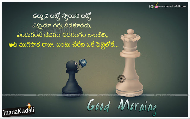 New Greetings and Quotations for Happy New Year, Telugu Latest New Year Messages and Wallpapers, Happy New Year Telugu Quotes and Messages, Telugu Best New Year wallpapers, Telugu New 2017 good Morning Greetings and Messages, Famous Telugu 2017 Good Morning Quotes images, Daily New good Morning Telugu Sayings and Images, Telugu Good Morning Quotes on Girls