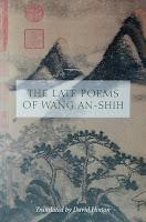 http://tertulia-moderna.blogspot.com/2018/05/book-review-late-poems-of-wang-shih.html