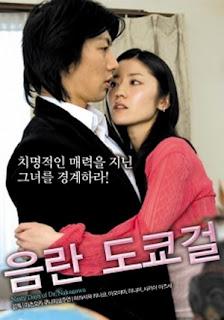 Nasty Days Of Dr Nakagawa (2008)