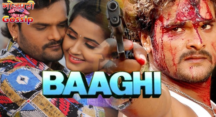 Khesari Lal Yadav And Kajal Raghwani, Next Upcoming film Baaghi 2019 Wiki, Poster, Release date, Shooting Photo
