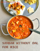 Sambar without toor dal