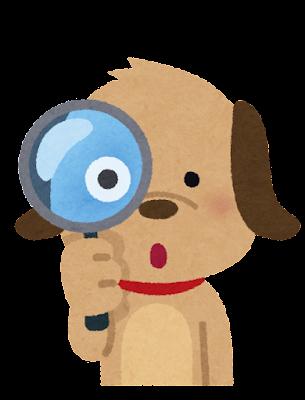 虫眼鏡を持った犬のイラスト