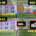 มาแล้ว...เลขเด็ดงวดนี้ 3ตัวตรงๆ หวยซอง เลขตาราง แม่นจริงก่อนหวยออก งวดวันที่ 16/2/61
