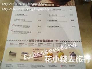 茶木lunch menu