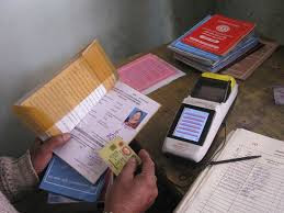 Ration-content-will-be-distributed-on-the-basis-of-biometric-verification-by-the-eligible-families-in-urban-areas-from-April-अप्रैल से नगरीय क्षेत्रों में पात्र परिवारो को बायोमेट्रिक ,सत्यापन के आधार पर राशन सामग्री वितरण होगा