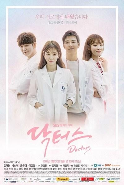 SINOPSIS Doctors Episode 1 - Terakhir Terlengkap (Wajib Baca)