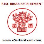 BTSC Junior Engineer Recruitment