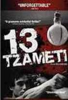 Watch 13 Tzameti Online Free in HD