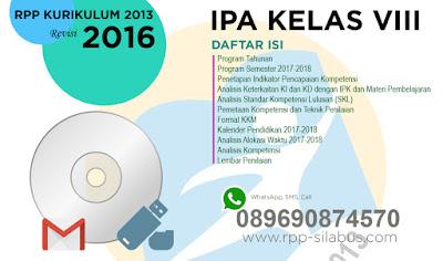 Jual RPP IPA Kelas 8 Kurikulum 2013 Revisi 2016