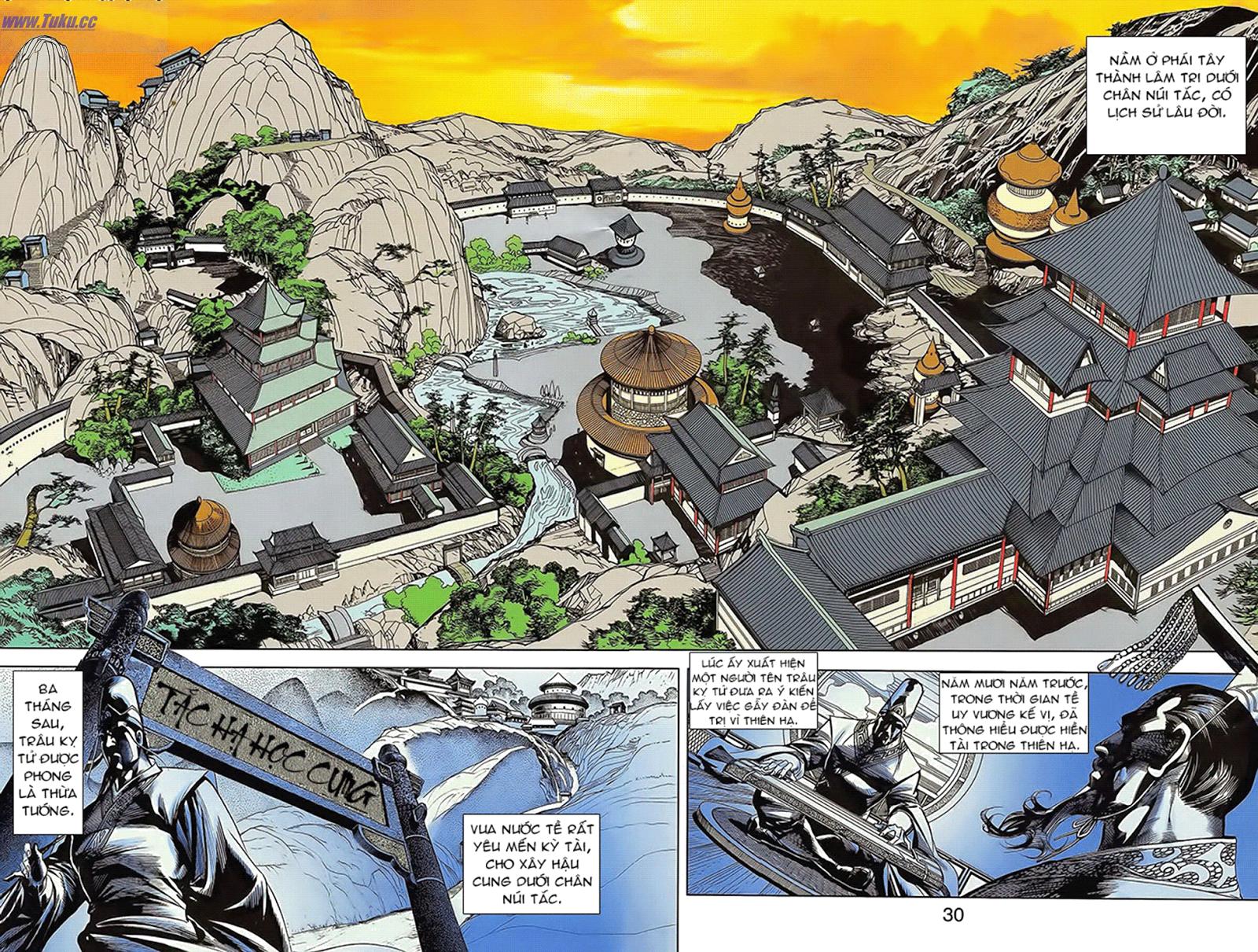 Tần Vương Doanh Chính chapter 16 trang 5