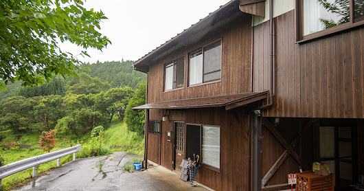 Yamabushi Yado Ogamian has joined the Kumano Travel community!